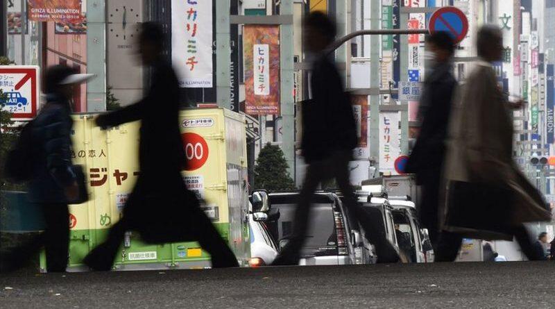Empresa japonesa