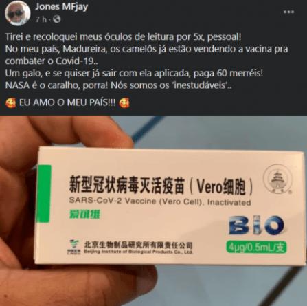 """Camelôs do Rio já vendem a """"Coronavac"""" por R$ 60"""
